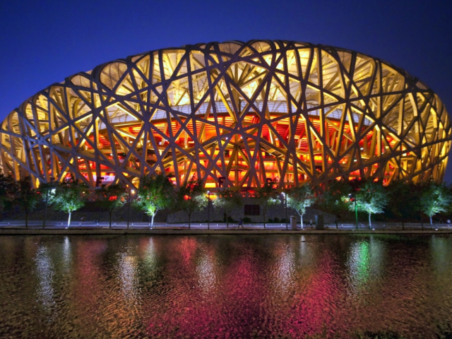China Panorama | Beijing National Stadium