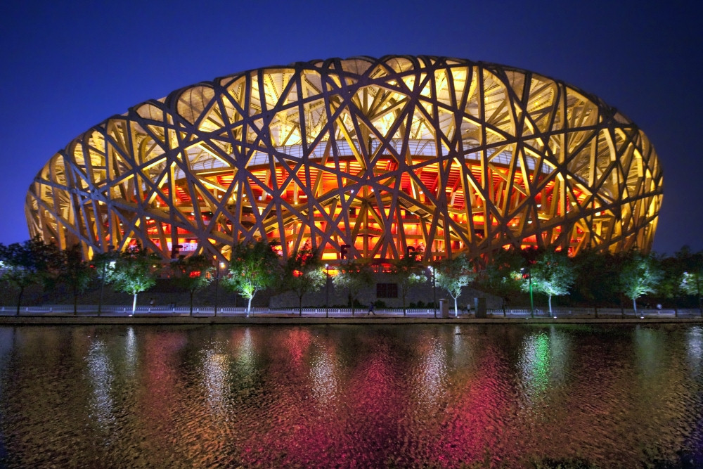 China, Beijing, National Stadium