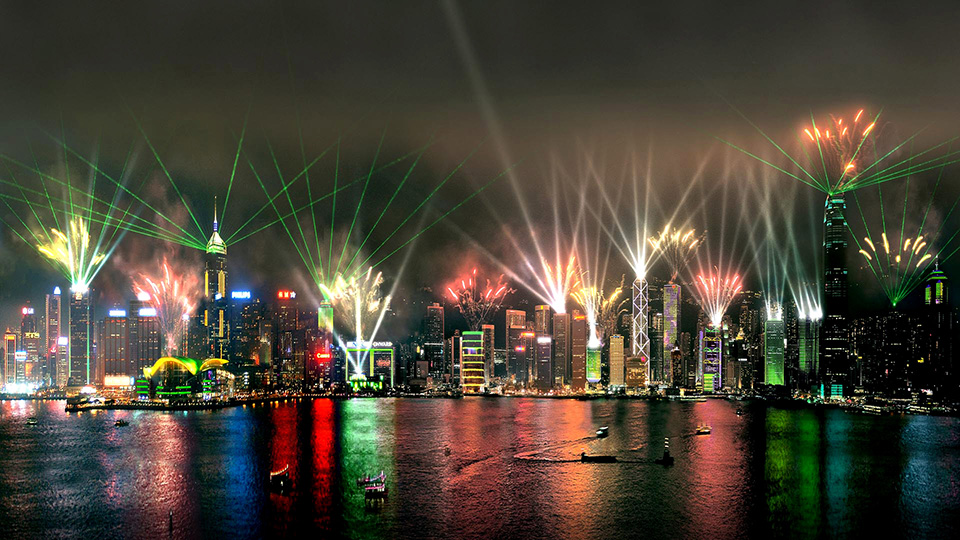 Hong Kong & Macau Discovery - Hong Kong, Symphony of Lights