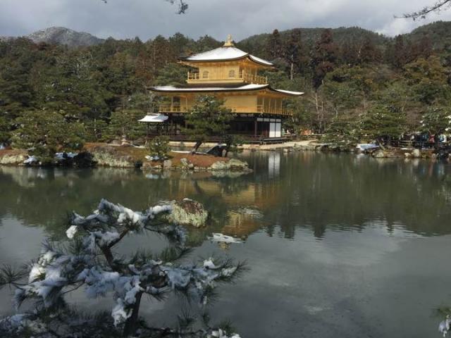 Splendours of Japan - Kyoto, Kinkakuji Temple