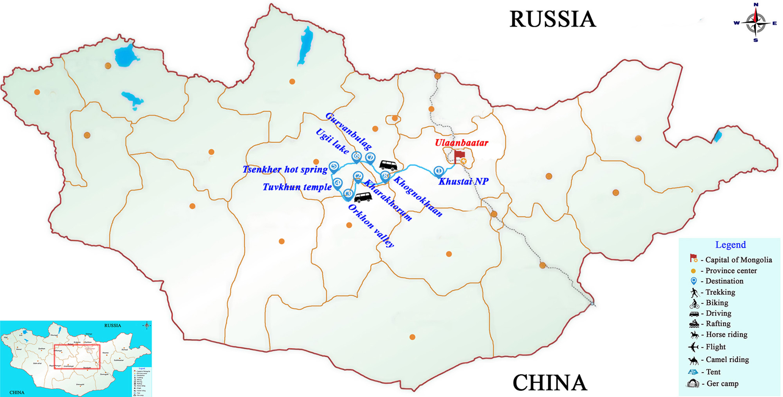 Mongolia, Mongolian Naadam Festival