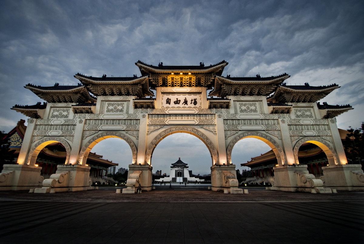 Taiwan, Taipei, Chiang Kai Shek Memorial Hall