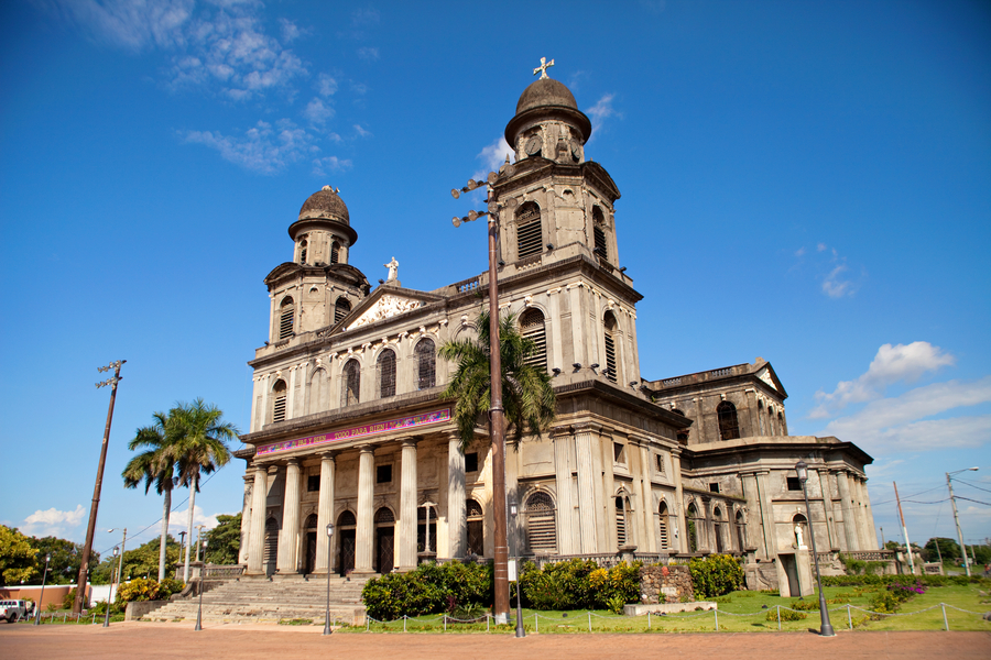 Best of Nicaragua, Managua, Old Cathedral