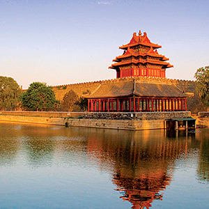 Spirit of China & the Yangtze River | Beijing, Forbidden City