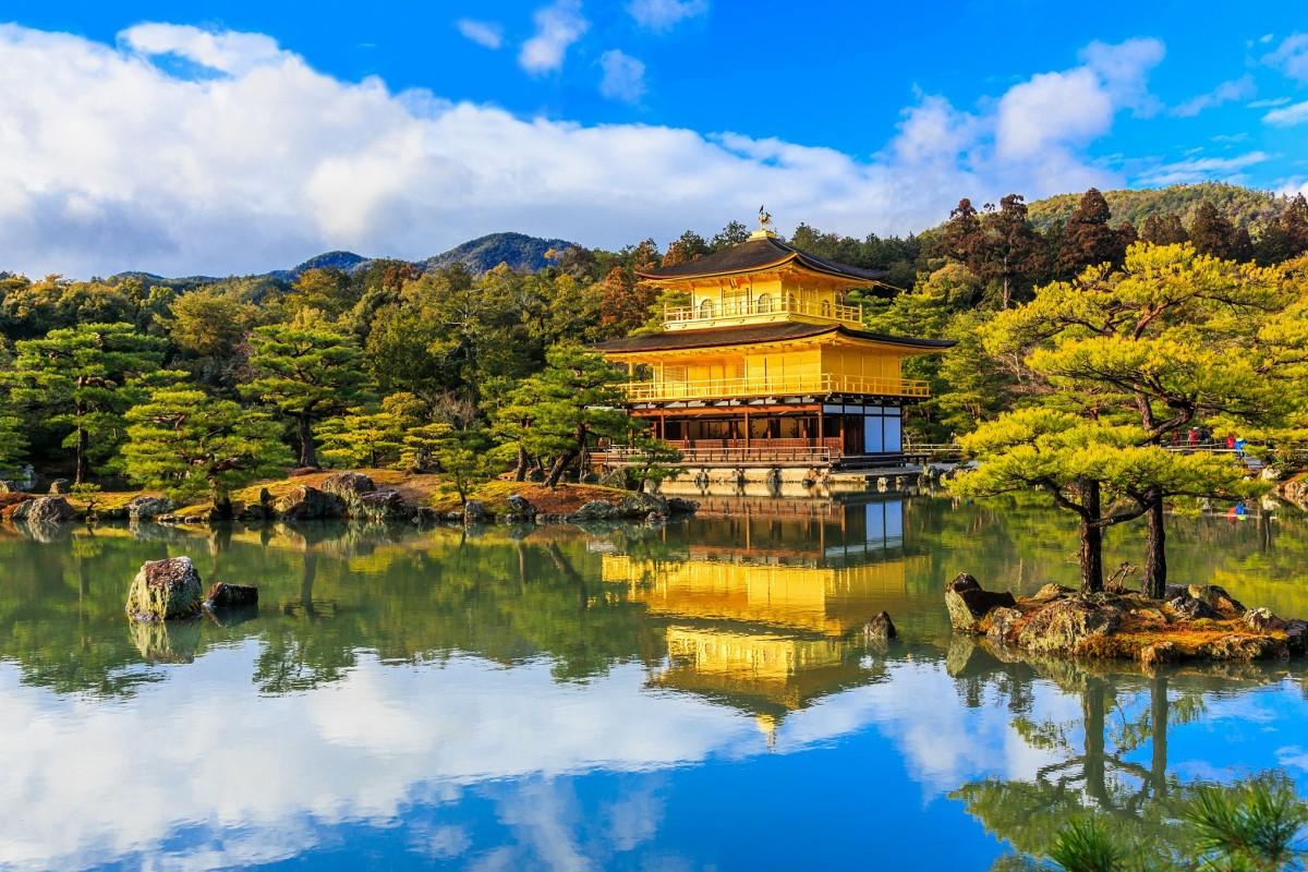 Japan World Heritage - Kyoto, Kinkaku-ji Temple (Golden Pavilion)