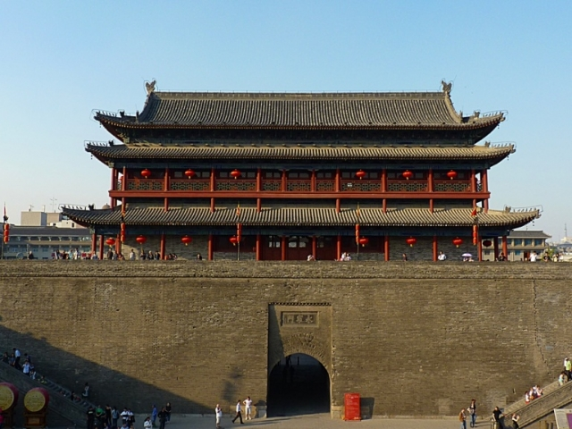 Classic China & The Yangtze River | Xi'an City Wall South Gate