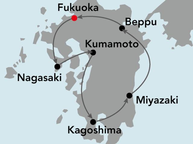 Kyushu Explorer