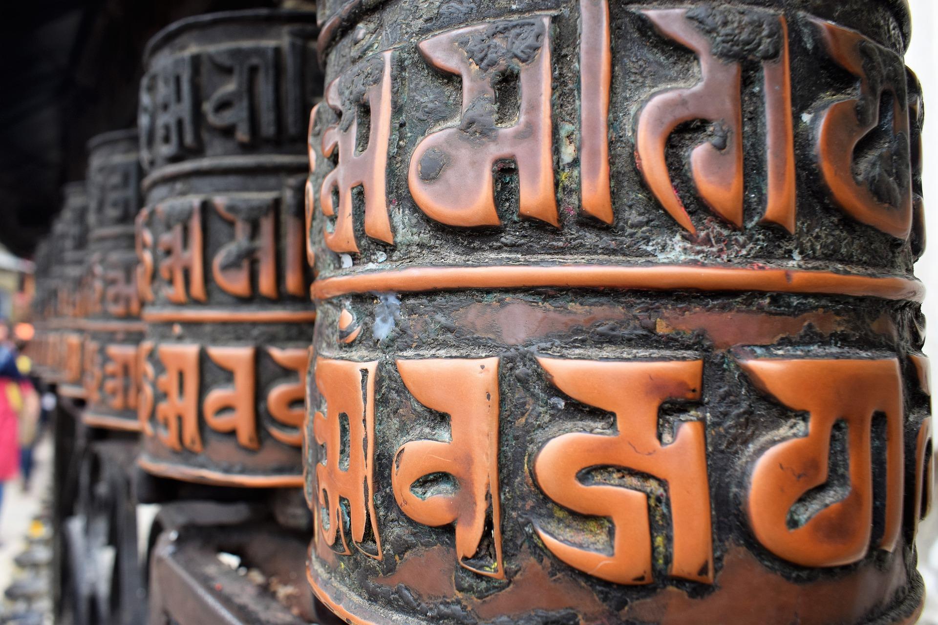 Kathmandu with Nagarkot Trek - Prayer Wheel, Swayambhunath, Nepal