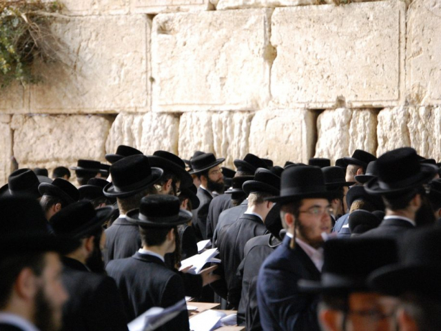 Israel the Holly Land - Western Wall for Jews, Jerusalem, Israel