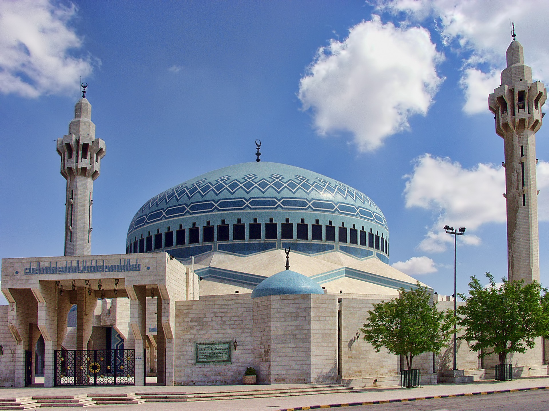 The Kingdom of Jordan Unveiled - King Abdullah (Blue) Mosque
