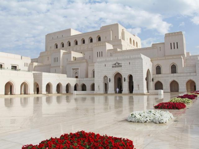 Arabian Odyssey | Royal Opera House, Muscat, Oman