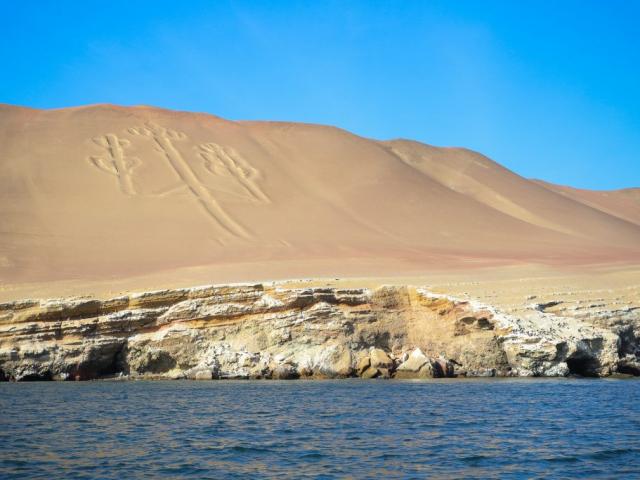 Nazca Lines & Ballestas Islands | Paracas, Peru